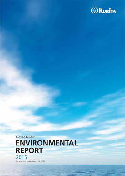 Kurita Group Environmental Report 2015