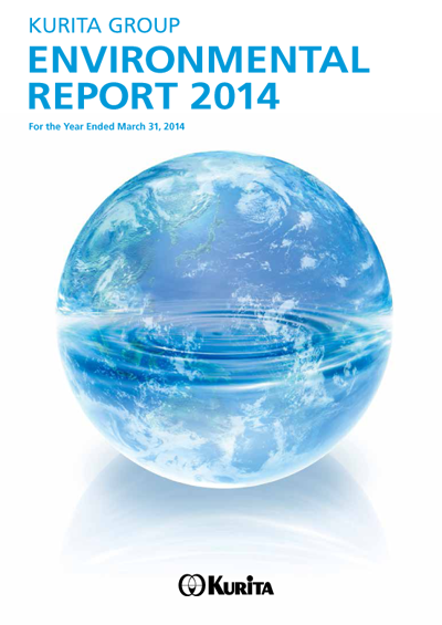 Kurita Group Environmental Report 2014