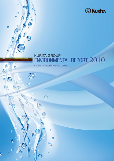 Kurita Group Environmental Report 2010