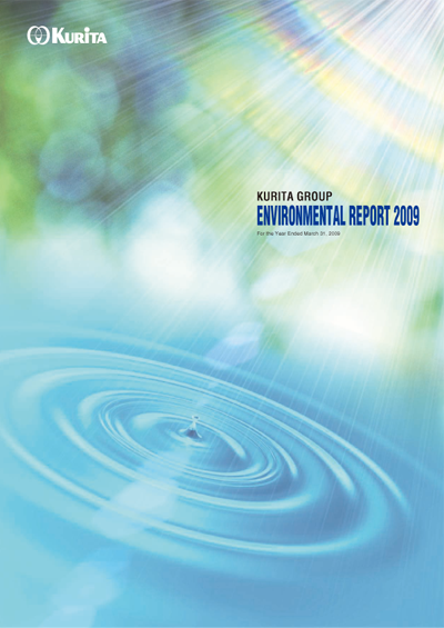 Kurita Group Environmental Report 2009