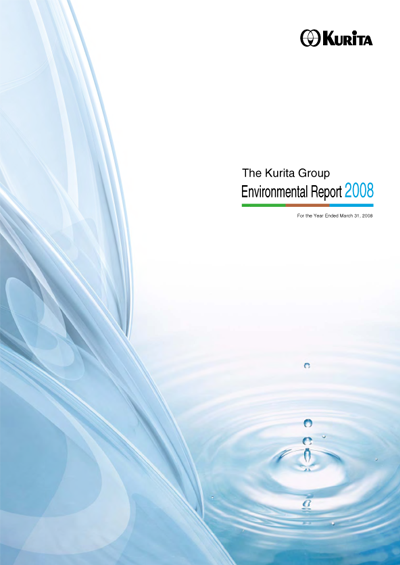 Kurita Group Environmental Report 2008