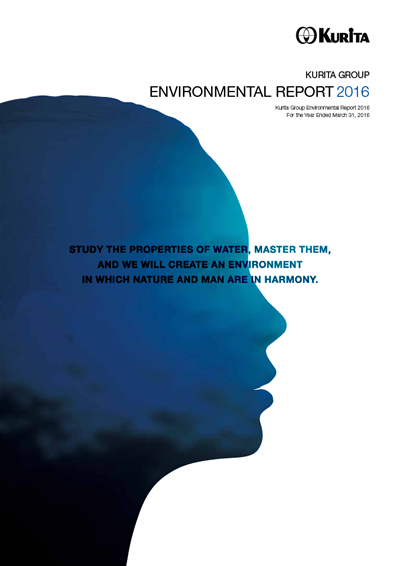 Kurita Group Environmental Report 2016