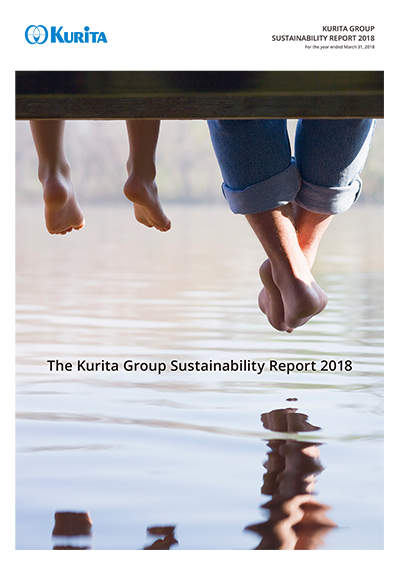 Sustainability Report 2018(PDF:4.97MB)