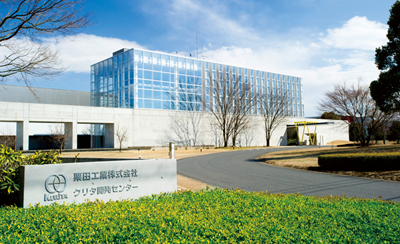 Photograph: Kurita Global Technology Center